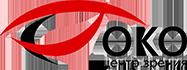 Центр зрения «ОКО»